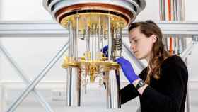 Proyecto de computadora cuántica desarrollado en Oxford.