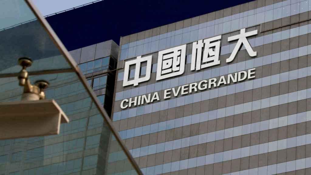 Oficinas de Evergrande en Hong Kong.