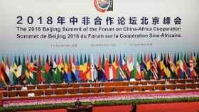Foro de Cooperación África-China celebrado en Pekín en 2018.