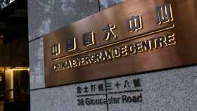 FILE PHOTO: China Evergrande Centre building sign is seen in Hong Kong