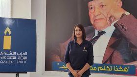 Nabila Mounib: Nuestro objetivo no es convertir Marruecos en socialista, si no tender a la democracia