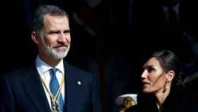 Felipe VI, junto a la reina Letizia.
