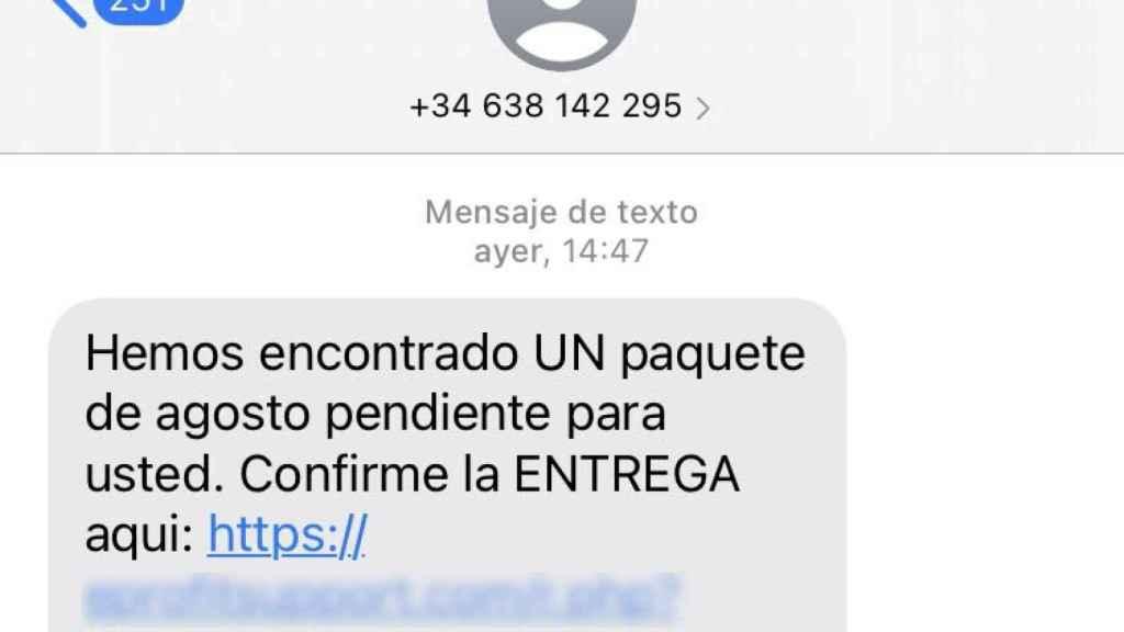 SMS estafa