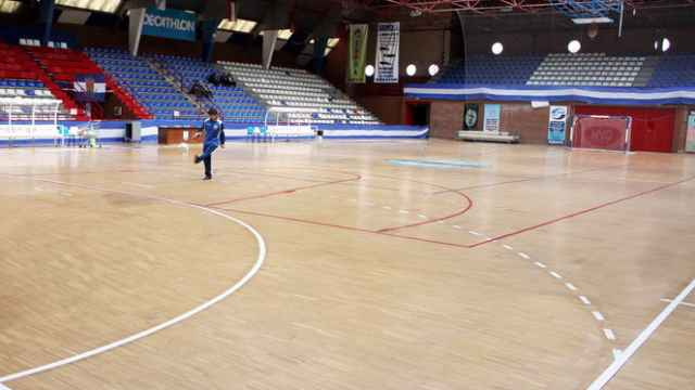 Polideportivo Municipal 'Primero de Mayo' de Talavera de la Reina