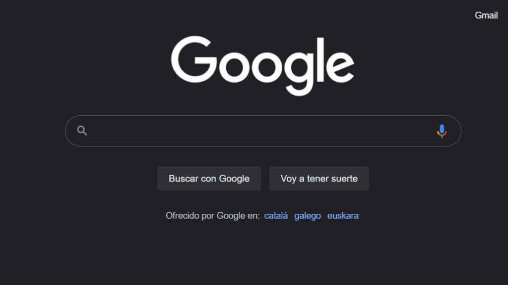 El modo oscuro en el buscador de Google