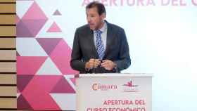 Óscar Puente en la inauguración del Curso Económico de Castilla y León