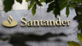 Banco Santander. Imagen de archivo