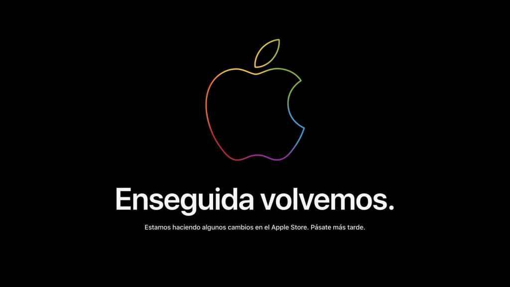La Apple Store cerrada