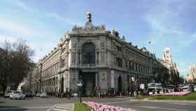 Fachada de la sede del Banco de España en Madrid.