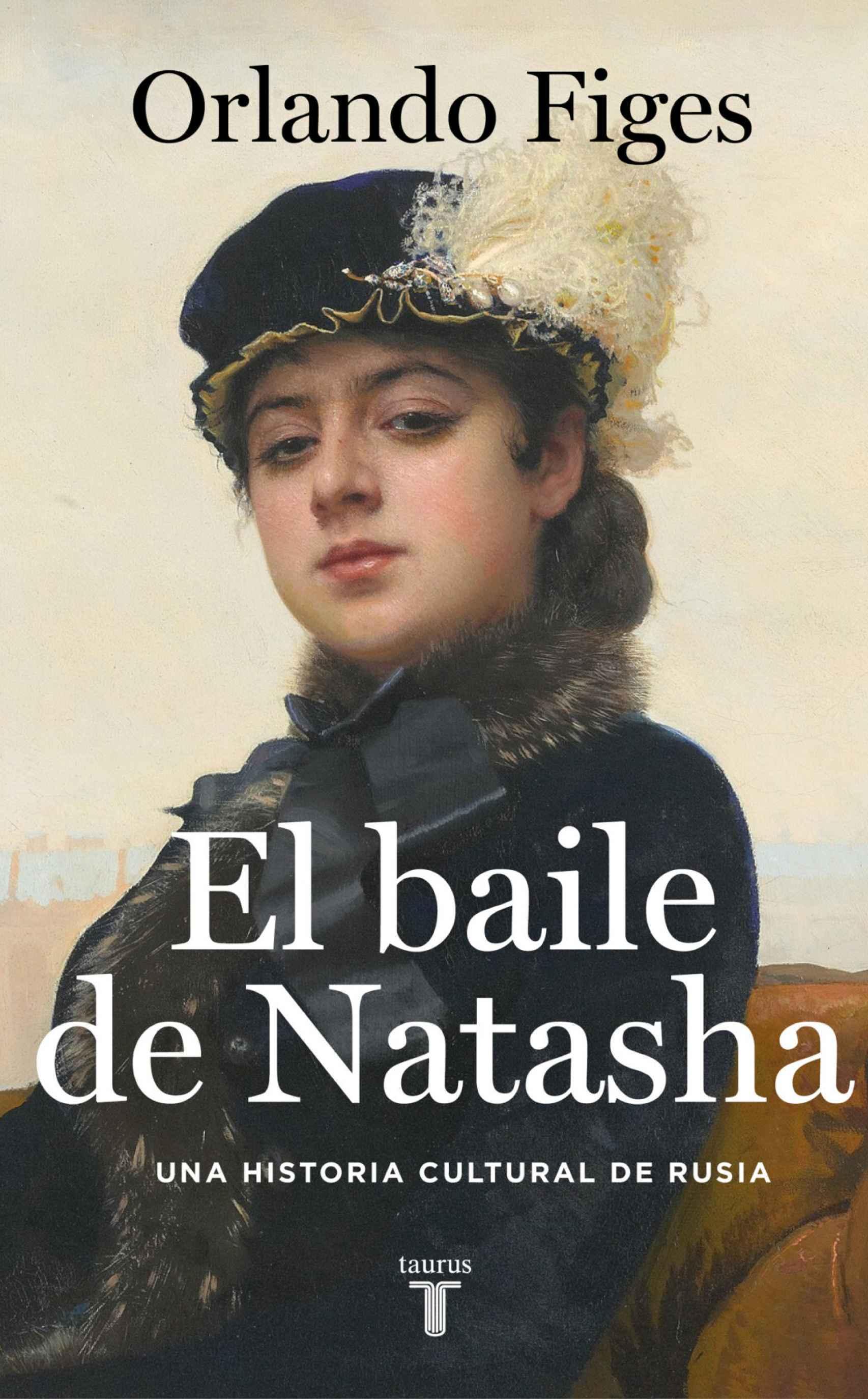 Portada de 'El baile de Natasha'.