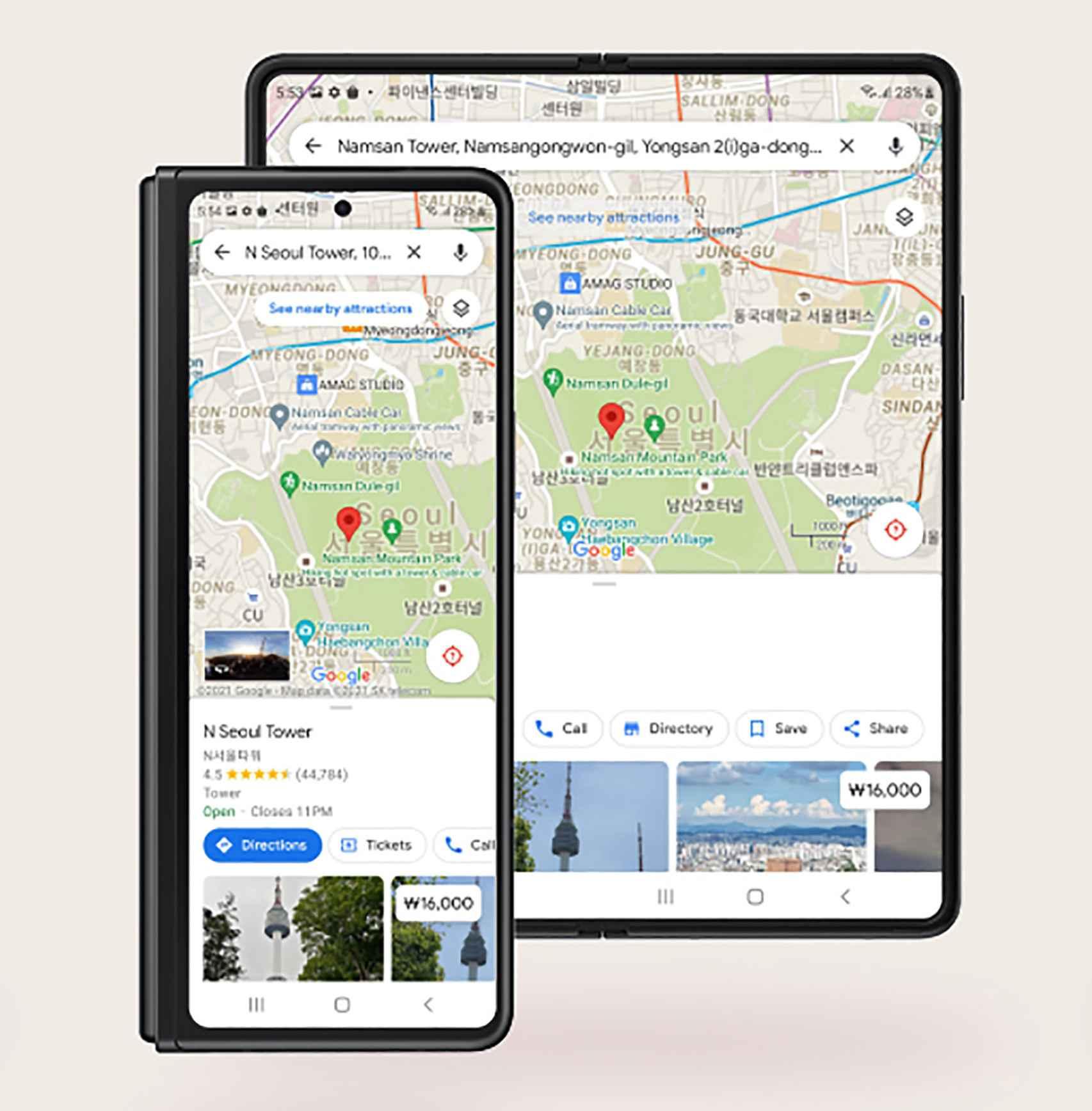 Google Maps en los plegables de Samsung
