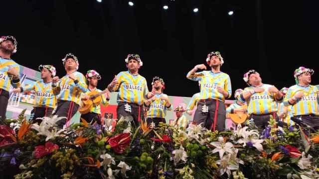 Los Malagüitas en 2020.