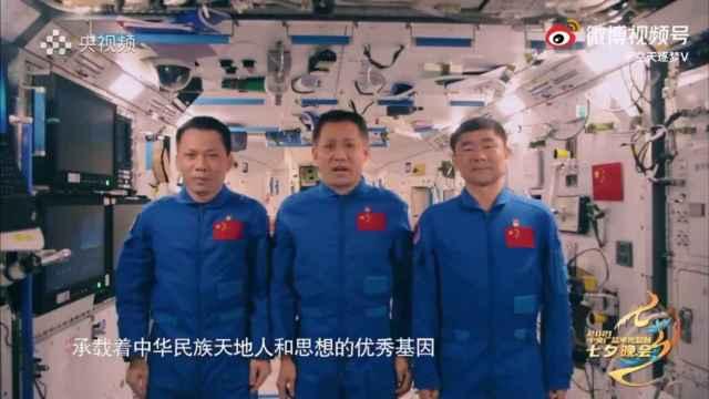 Astronautas chinos en la estación Tiangong