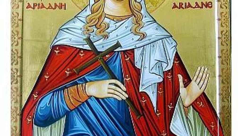 Santa Adriana de Frigia