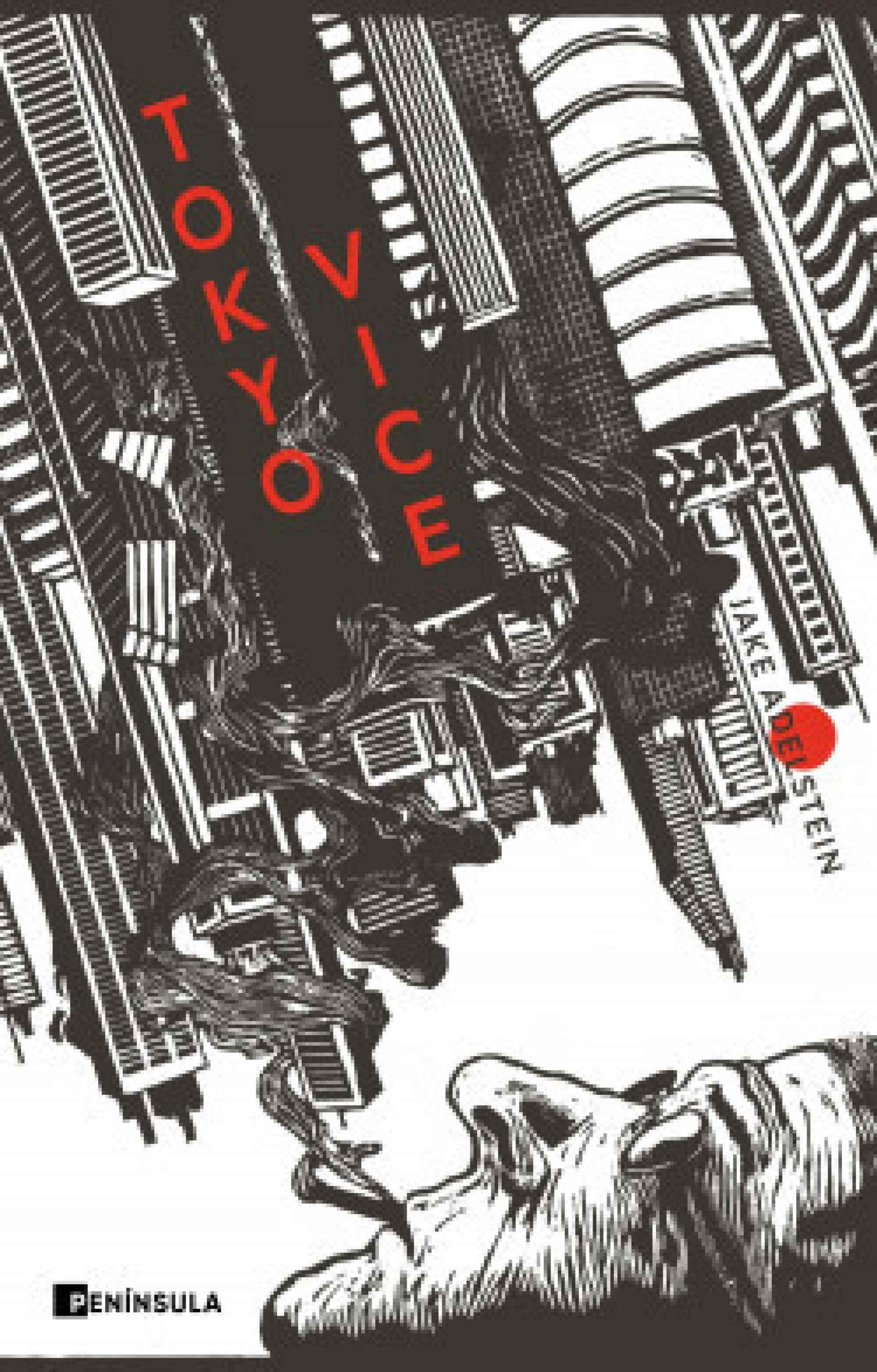 Portada 'Tokyo Vice' de Jake Adelstein.