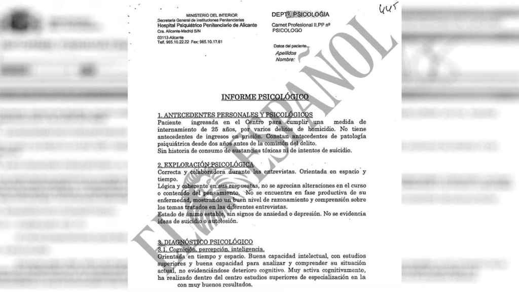 Uno de los informes favorables a la salida de Noelia de Mingo en 2017.