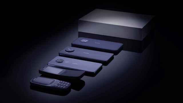 Nokia presentará una nueva tablet Android pronto