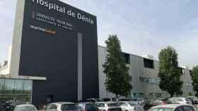 Fachada del Hospital de Dénia, ya adquirido en su totalidad por Ribera Salud.