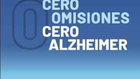 Cartel 'Día Mundial del Alzhéimer' en Medina del Campo