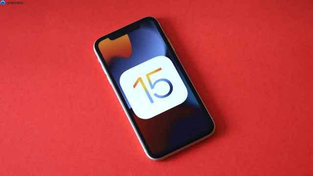 iOS 15 en un iPhone 11.