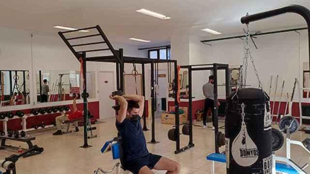 Instalaciones del gimnasio de la Escuela de Ingeniería de Béjar