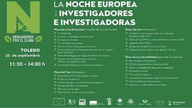 La climatología obliga a cambiar de día la 'Noche Europea de los Investigadores' en Toledo