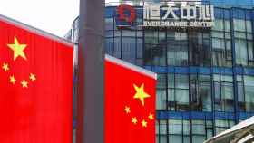 Evergrande Center in Shanghai