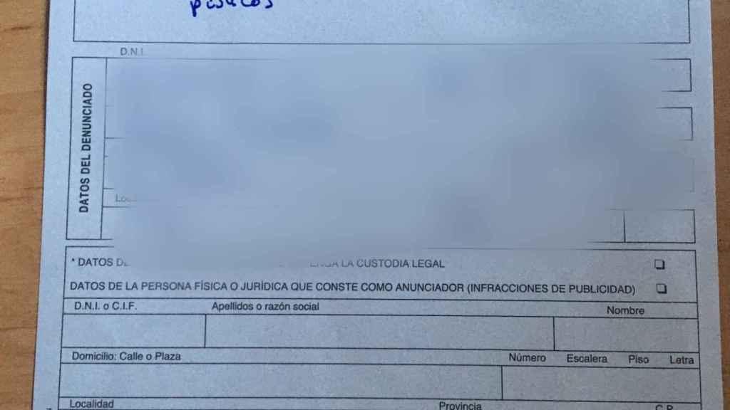 Denuncia formulada por la Policía Municipal de Valladolid