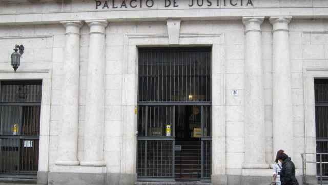 Imagen de archivo del Palacio de Justicia