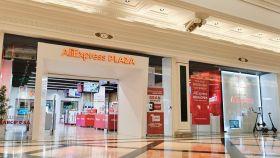 AliExpress prepara la apertura de una tienda física en Sevilla, la quinta en toda España