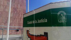 Fachada de la Ciudad de la Justicia de Málaga.