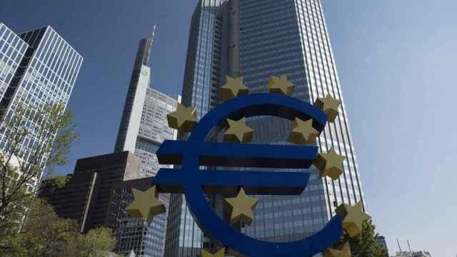 Sede del Banco Central Europeo en Frankfurt.