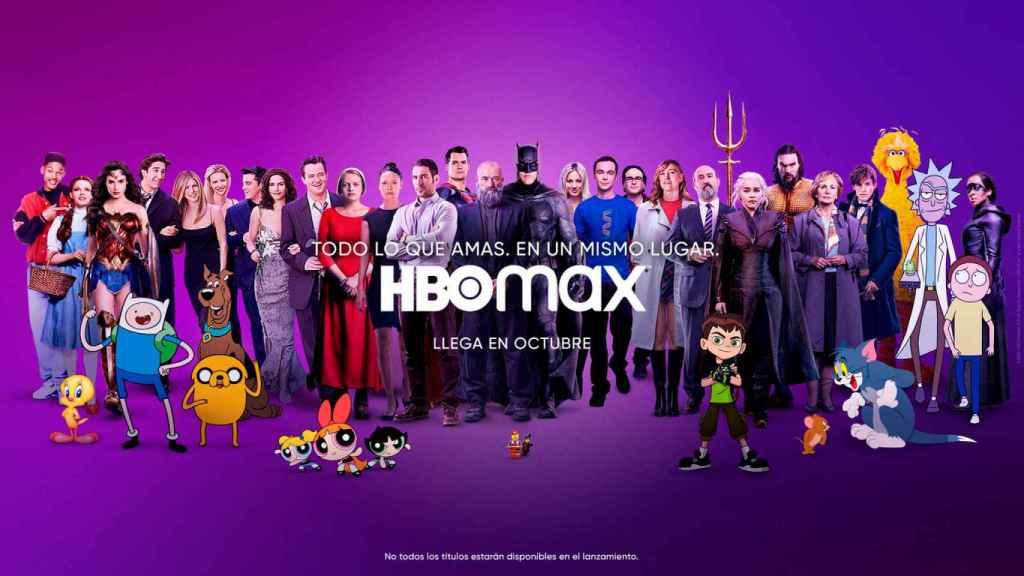 HBO-Max-destacada-2