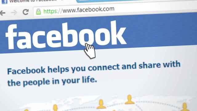 Mark Zukemberg (Facebook)