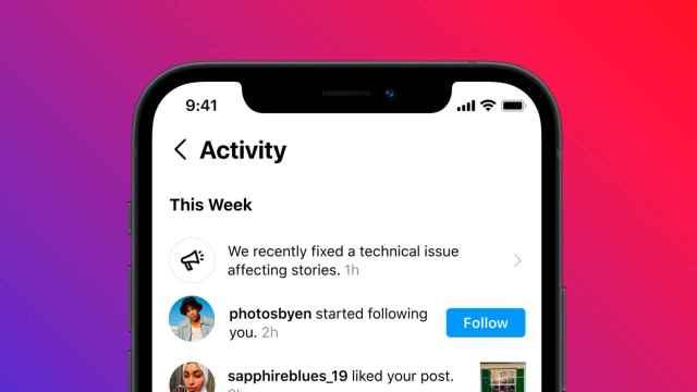 Instagram te avisará si hay problemas tecnicos o si van a bloquear tu cuenta