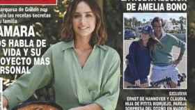 Amelia Bono, en la portada de esta semana de la revista ¡Hola!