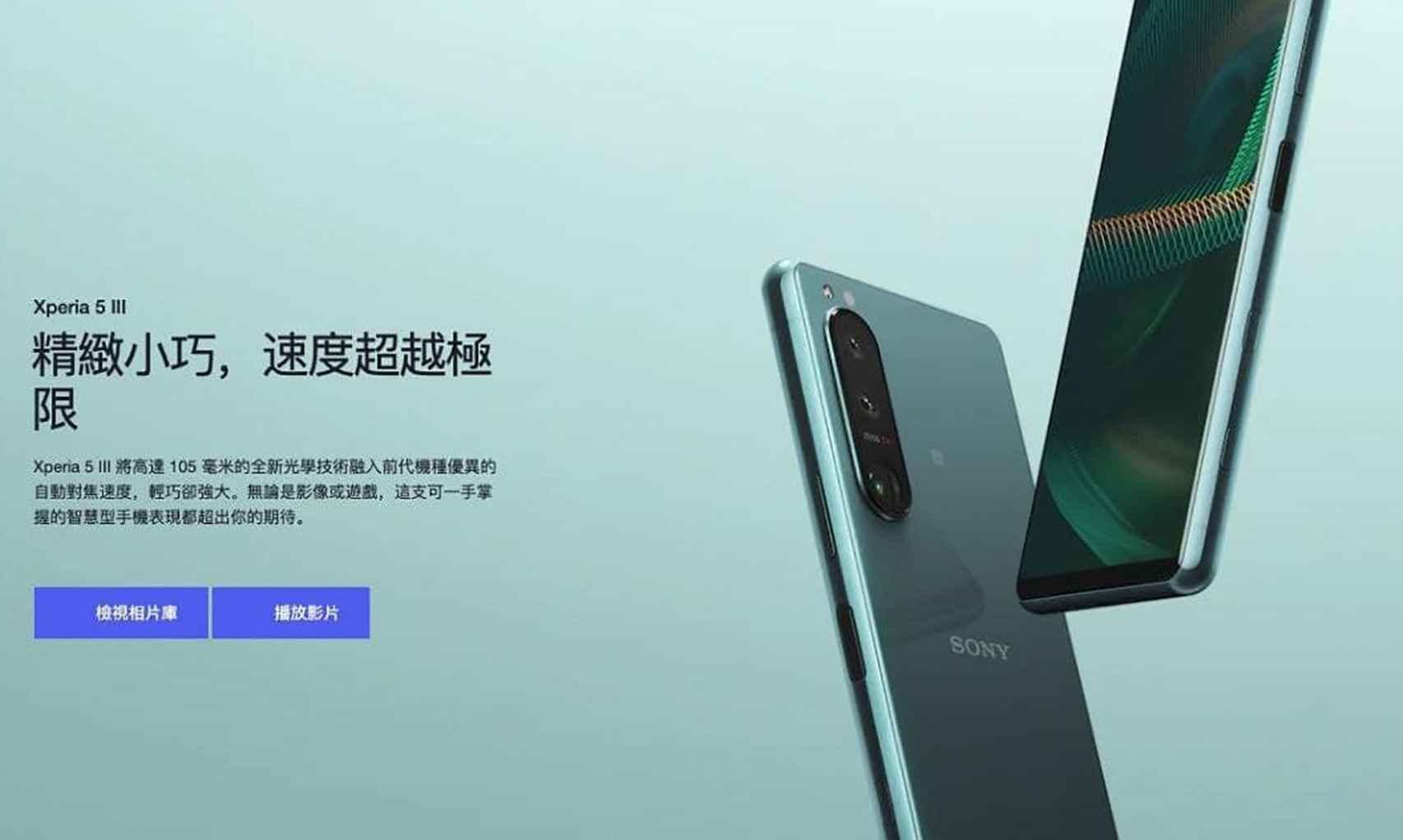Sony Xperia XQ-BE72