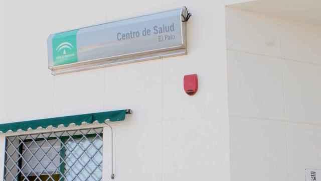 Imagen de archivo del centro de salud El Palo