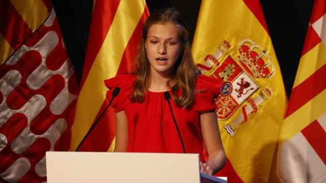 La princesa de Asturias, Leonor de Borbón, pronunciando un discurso durante los Premios Princesa de Girona 2021.