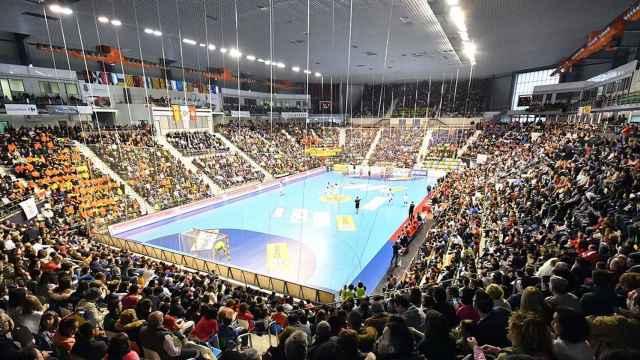 Quijote Arena. Foto: ciudadreal.es