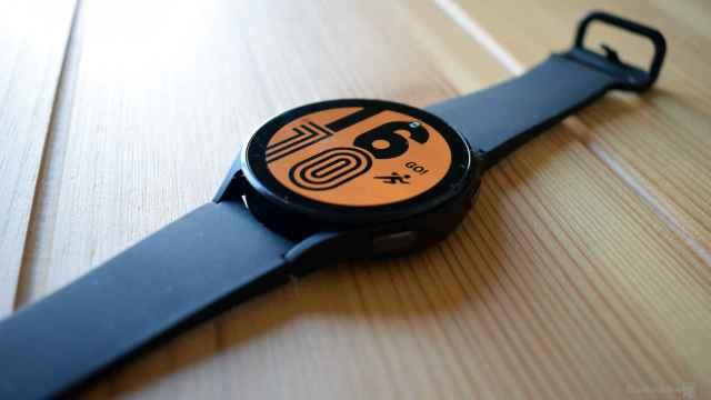 Galaxy Watch 4 de Samsung