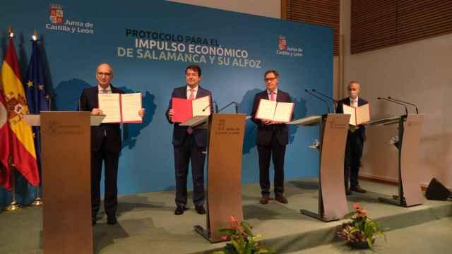 Iglesias, Mañueco, Carbayo y Rivero firmaron el protocolo para el desarrollo de Salamanca en el Palacio de Congresos