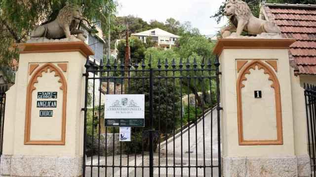 Puerta de acceso al Cementerio Inglés, en Málaga.
