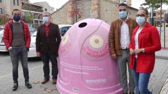 Imagen del contenedor rosa instalado por el Ayuntamiento de Carbajosa