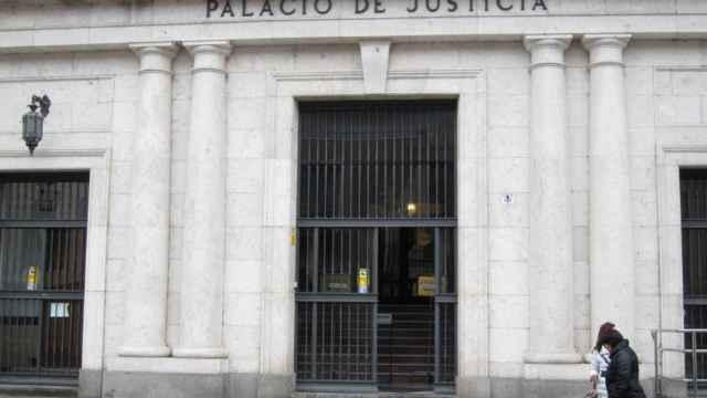 Palacio de Justicia, sede de la Audiencia de Valladolid. - AUDIENCIA DE VALLADOLID. - Archivo
