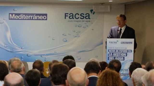 El presidente Puig, en un evento organizado por El Periódico Mediterráneo, en el que tiene acciones. EE