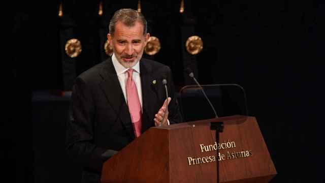 El rey Felipe VI durante discurso en los Premios Princesa de Asturias.