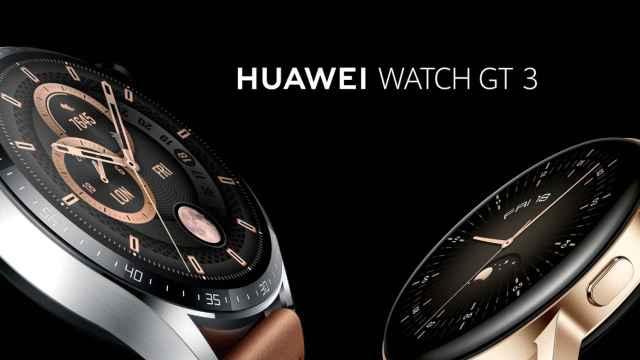 Nuevo Huawei Watch GT 3: un reloj inteligente con Harmony OS