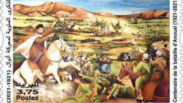 El sello marroquí que conmemora Annual y que enfada al Ejército de España.