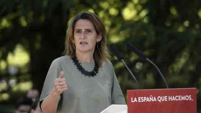 La vicepresidenta cuarta, Teresa Ribera.